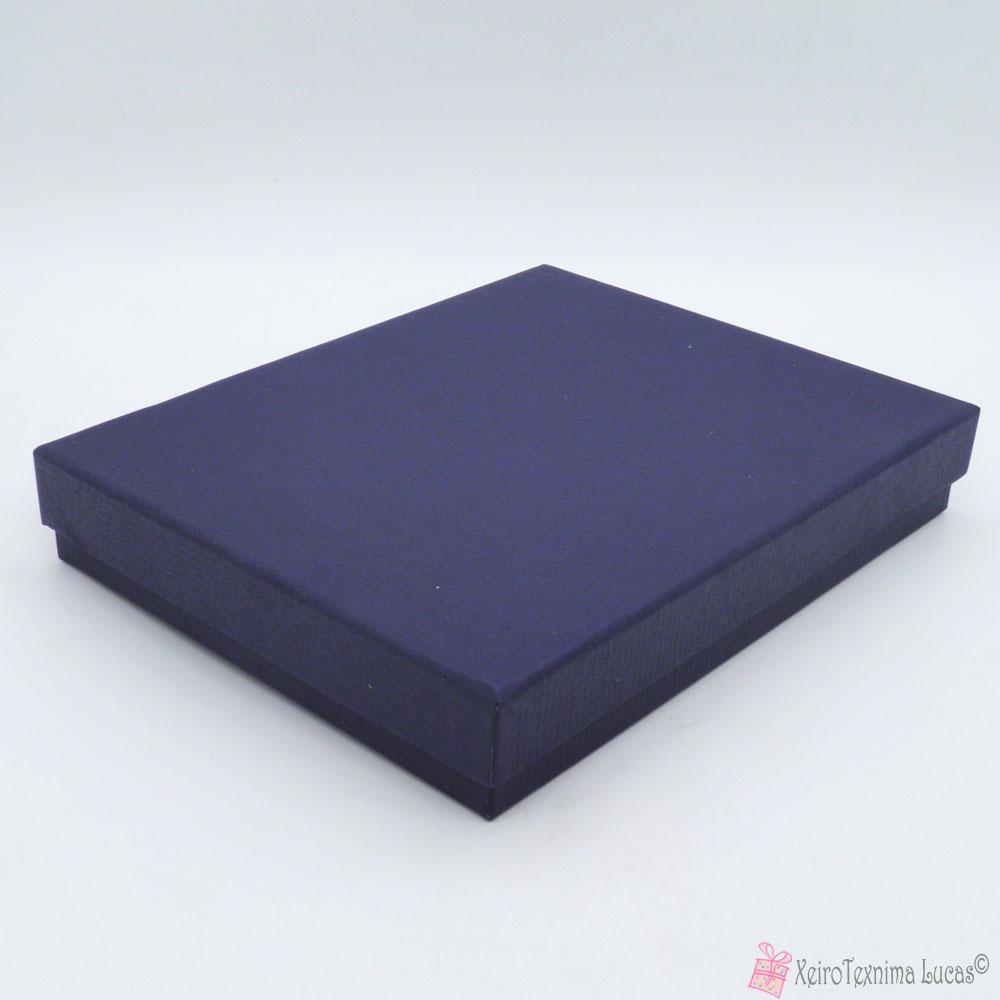 Μπλε χάρτινο κουτί ασημικών