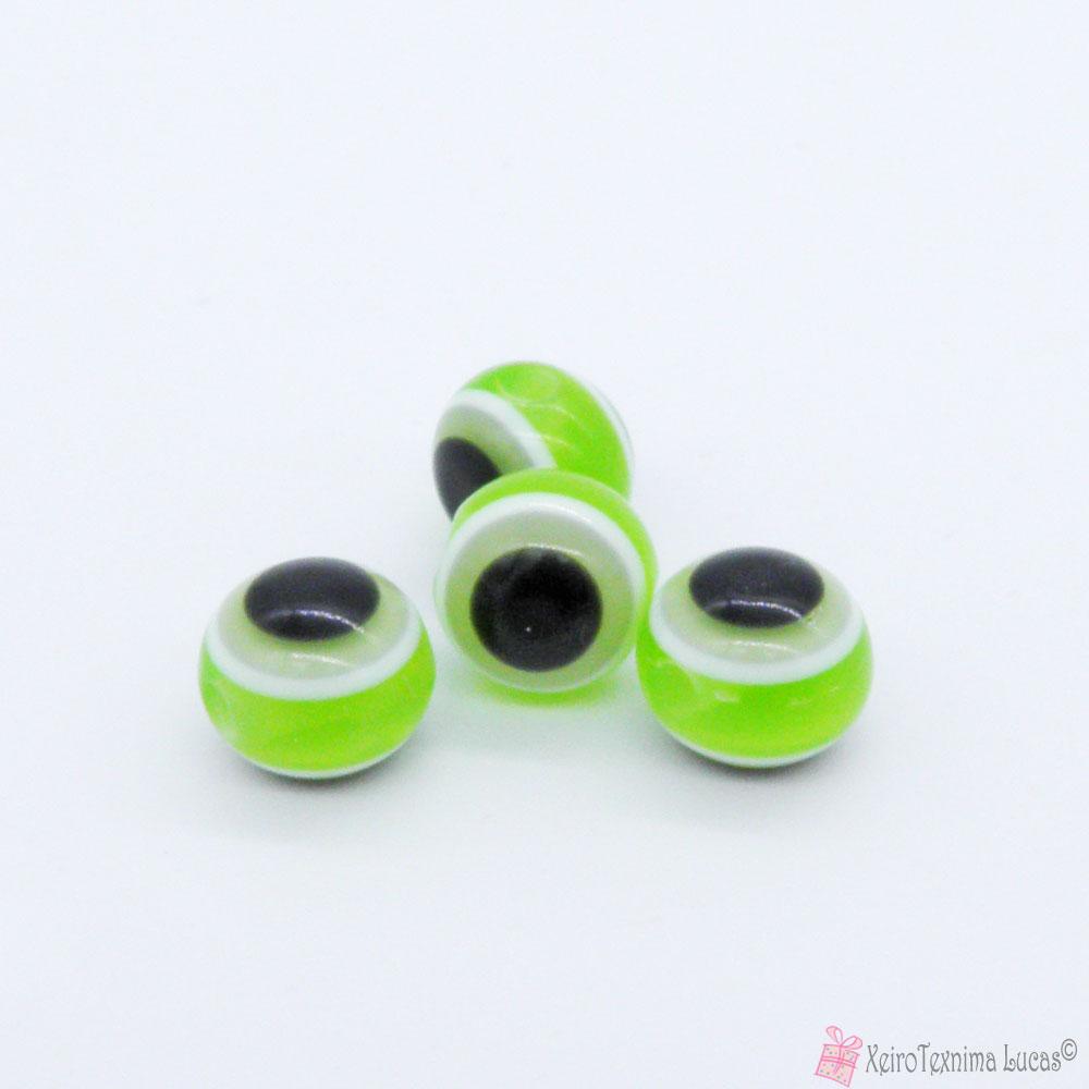 λαχανί πλαστικές χάντρες μάτια