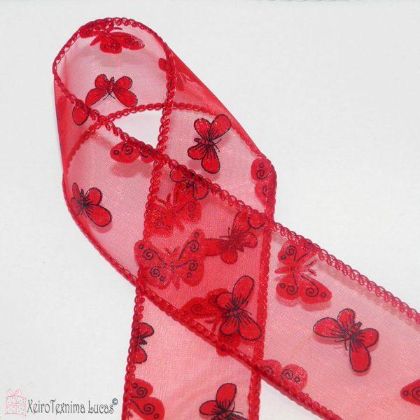 Κόκκινη οργάντζα κορδέλα με πεταλούδες