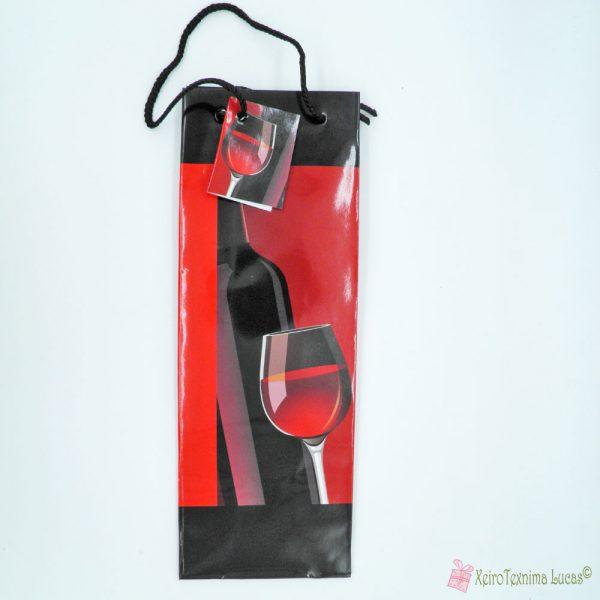 Κόκκινο κρασί: Χάρτινη τσάντα για ποτά