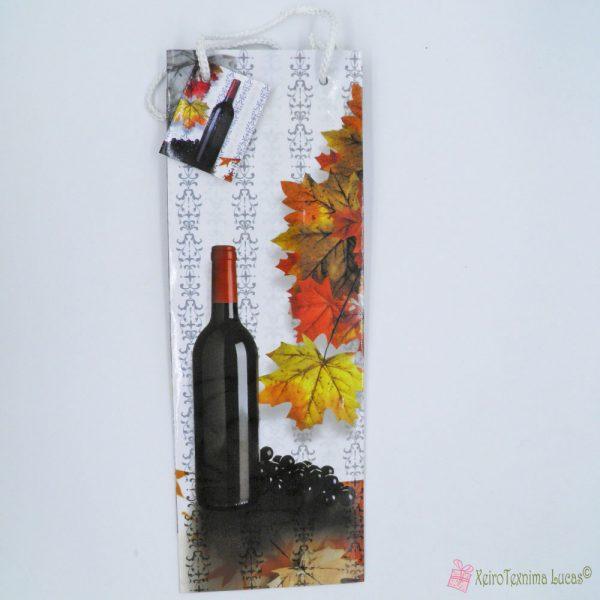 Κρασί - Αμπέλι: Χάρτινη τσάντα για ποτά