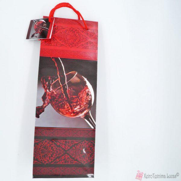 Κόκκινο ποτήρι: Χάρτινη τσάντα για ποτά