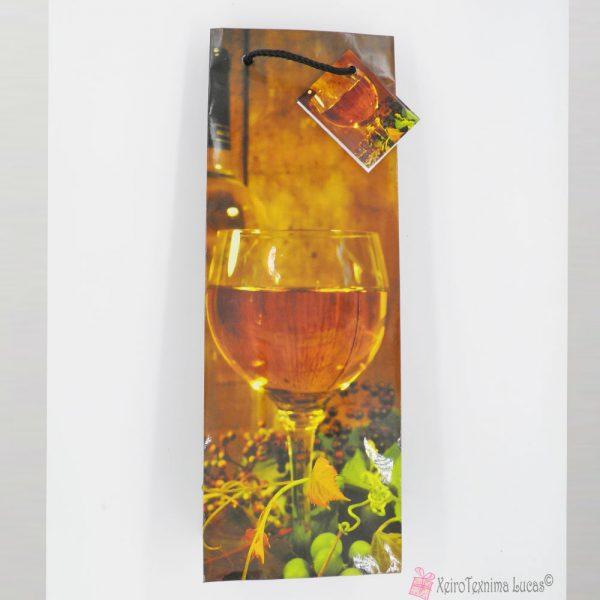 Λευκό κρασί ποτήρι: Χάρτινη τσάντα για ποτά