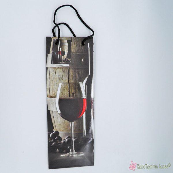 Κόκκινο βαρέλι: Χάρτινη τσάντα για ποτά
