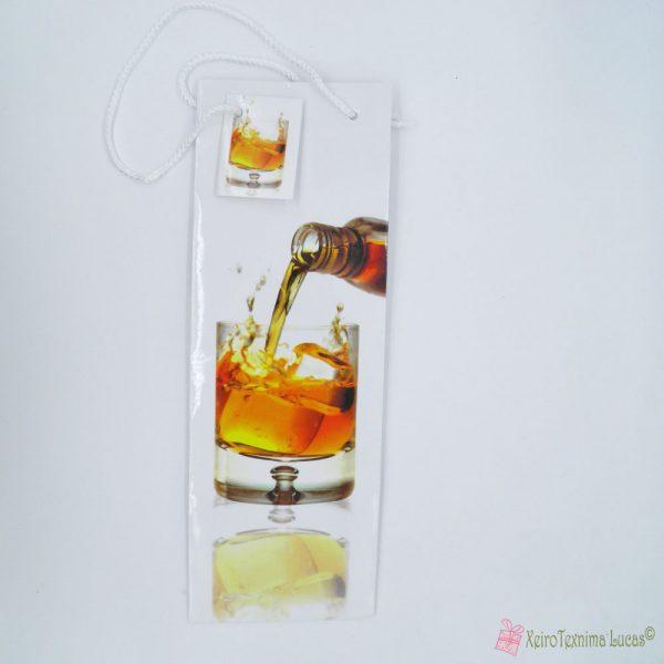 Ουίσκι: Χάρτινη τσάντα για ποτά
