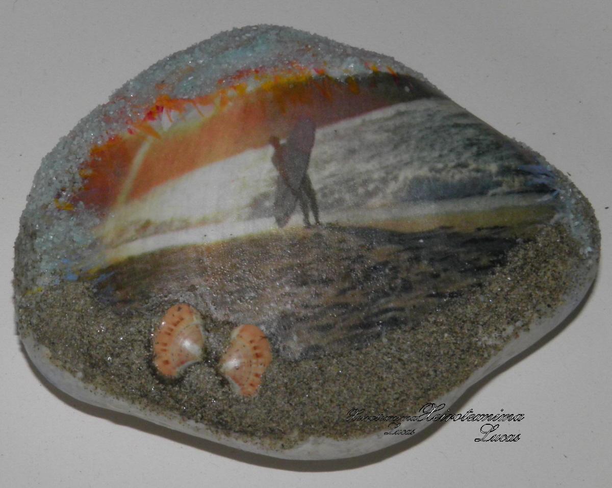 Tutorial πετρες