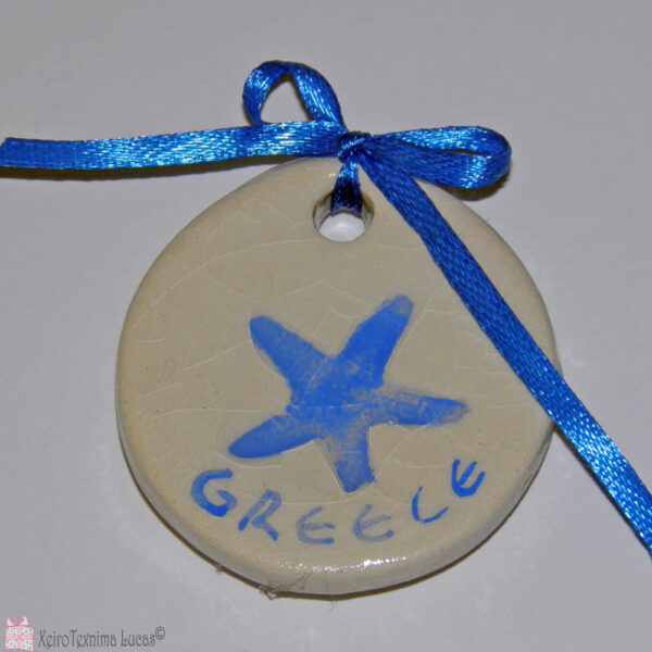 Greece starfish magnet
