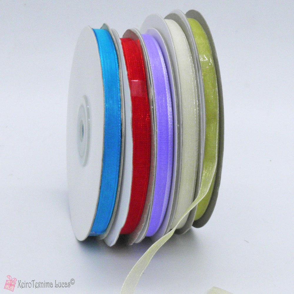 οργάντζα διάφανη κορδέλα σε πολλά χρώματα