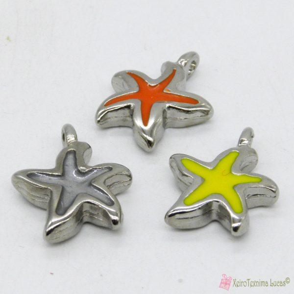 Μεταλλικός αστερίας με σμάλτο σε πολλά χρώματα