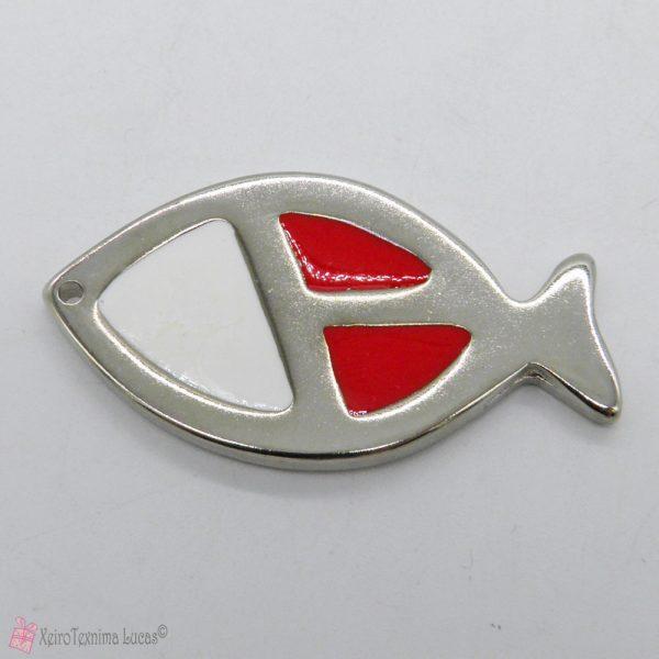 μεταλλικό ψαράκι με λευκό και κόκκινο σμάλτο