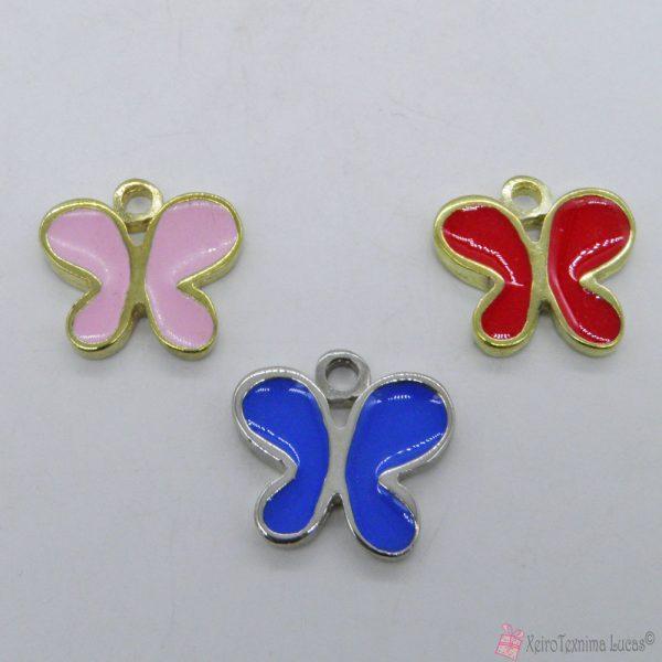 μεταλλικές πεταλούδες με σμάλτο σε διάφορα χρώματα