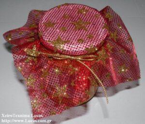 Χριστουγεννιάτικη διακόσμηση σε βαζάκι μαρμελάδας