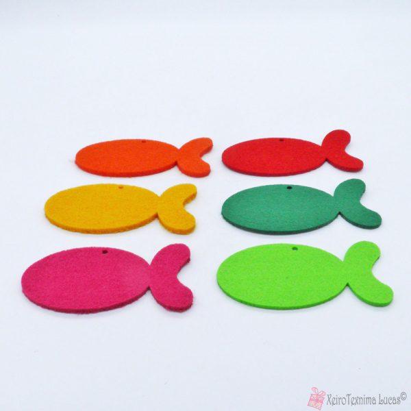 πολύχρωμα τσόχινα ψαράκια