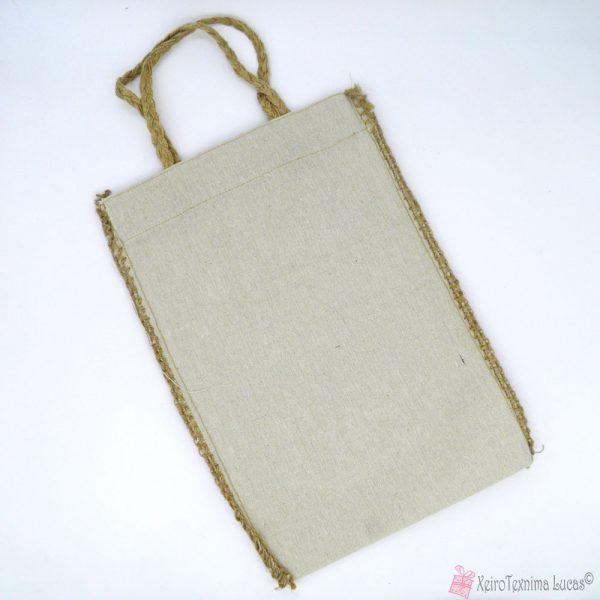 Λινή υφασμάτινη τσάντα