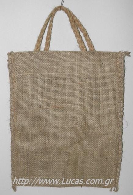 τσάντα λινάτσα