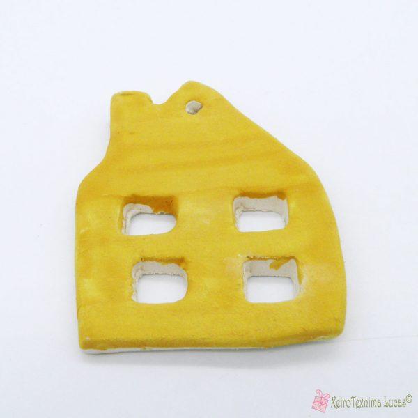 Κίτρινο κερμαμικό σπιτάκι μπισκουι
