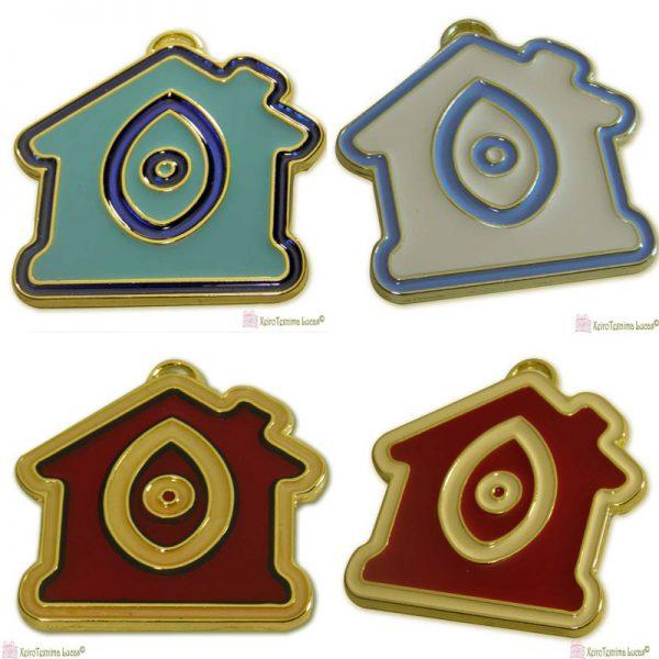 Μεταλλικό σπίτι με μάτι και σμάλτο σε διάφορα χρώματα