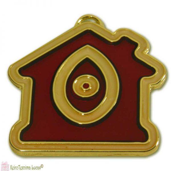 Χρυσό μεταλλικό σπίτι με μπορντό διάφανο και εκρού περλέ σμάλτο