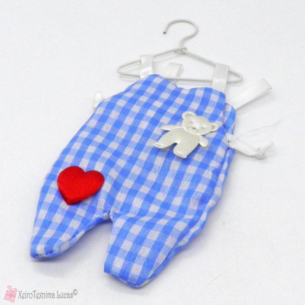γαλάζια φόρμα πουγκί για αμπαλάζ