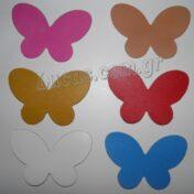 δερμάτινες πεταλούδες