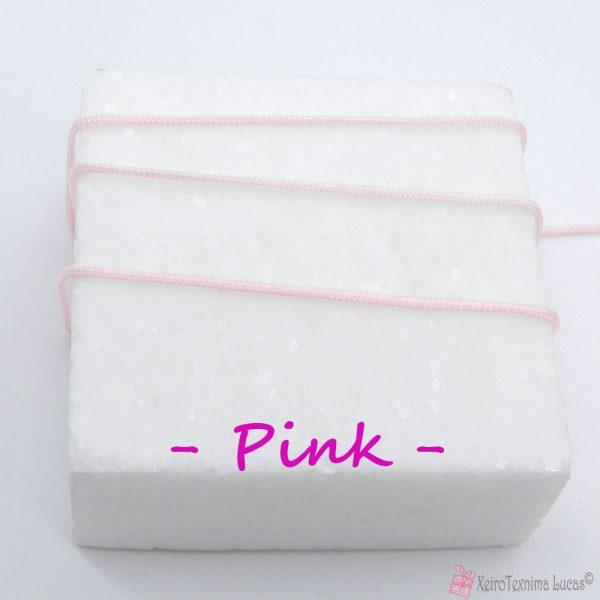 ροζ συνθετικό κορδόνι για μακραμέ