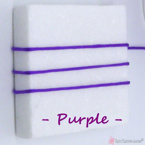 μοβ συνθετικό κορδόνι για μακραμέ