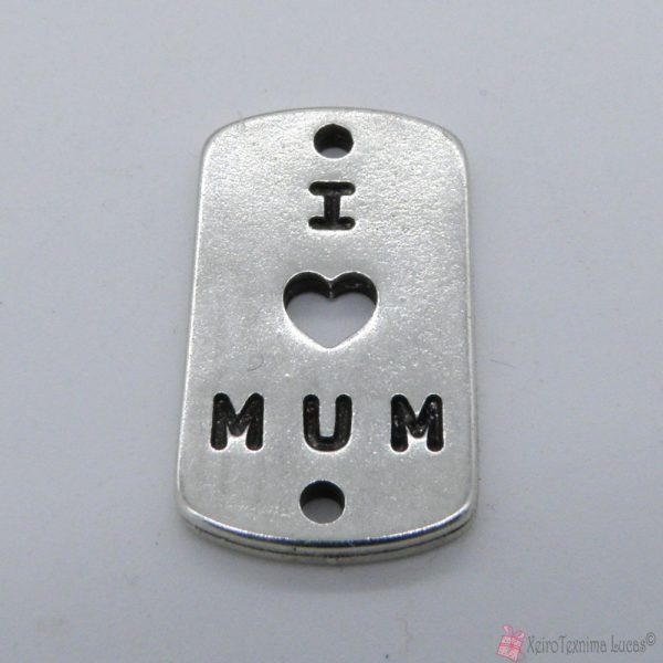 I love mum υλικά για βραχιολάκια