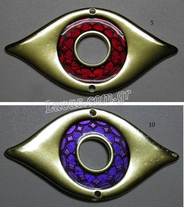 μάτι κόκκινο (5) και μοβ(10)