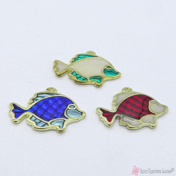 Χρυσά μεταλλικά ψαράκια με σμάλτο σε διάφορα χρώματα