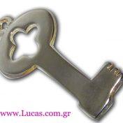 Κλειδί μεταλλικό