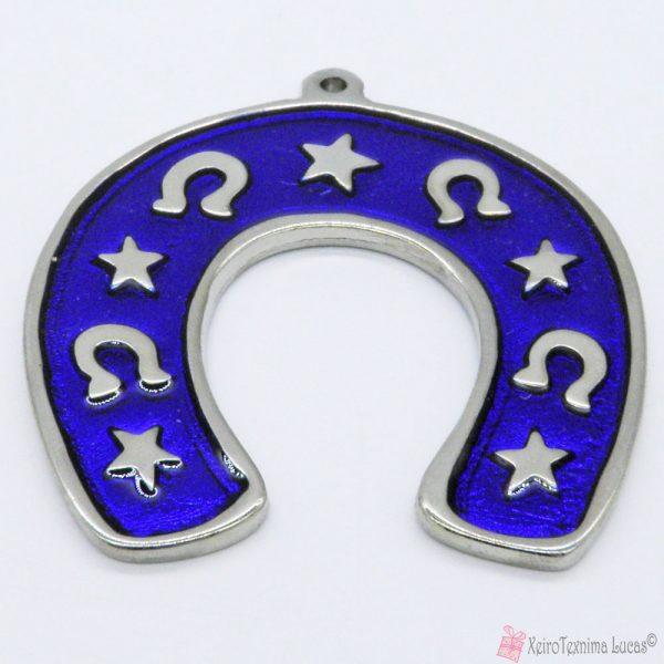 Ασημί μεταλλικό πέταλο με μπλε σμάλτο