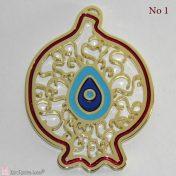 Χρυσό μεταλλικό ρόδι με γαλάζιο μάτι