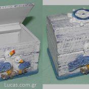 θαλασσινό κουτί