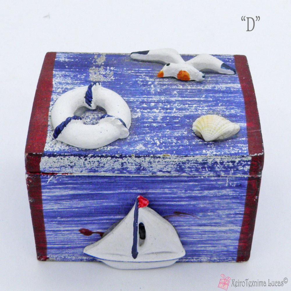 Καλοκαιρινά ξύλινα κουτάκια