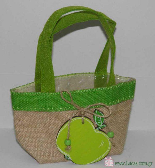 τσάντα λινάτσα μήλο