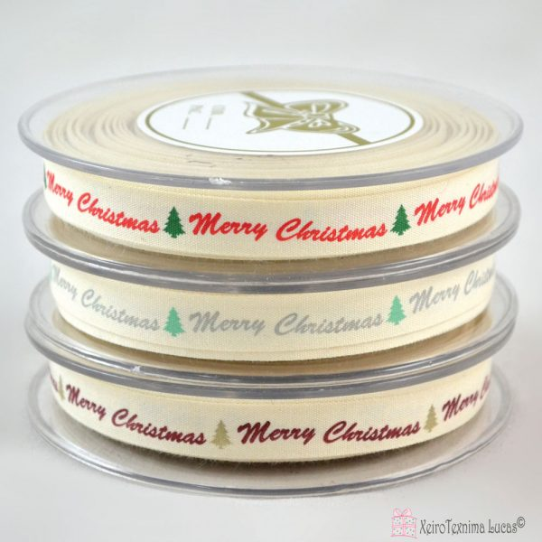 Χριστουγεννιάτικες κορδέλες merry christmas