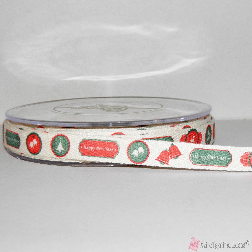 χριστουγεννιάτικη κορδέλα φακαρόλα