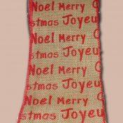 Χριστουγεννιάτικες κορδέλες λινάτσα