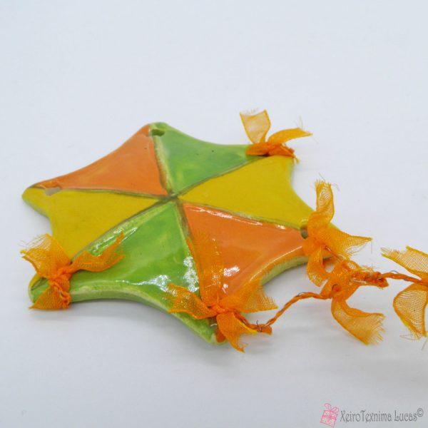 Πορτοκαλί - Κίτρινος κεραμικός χαρταετός