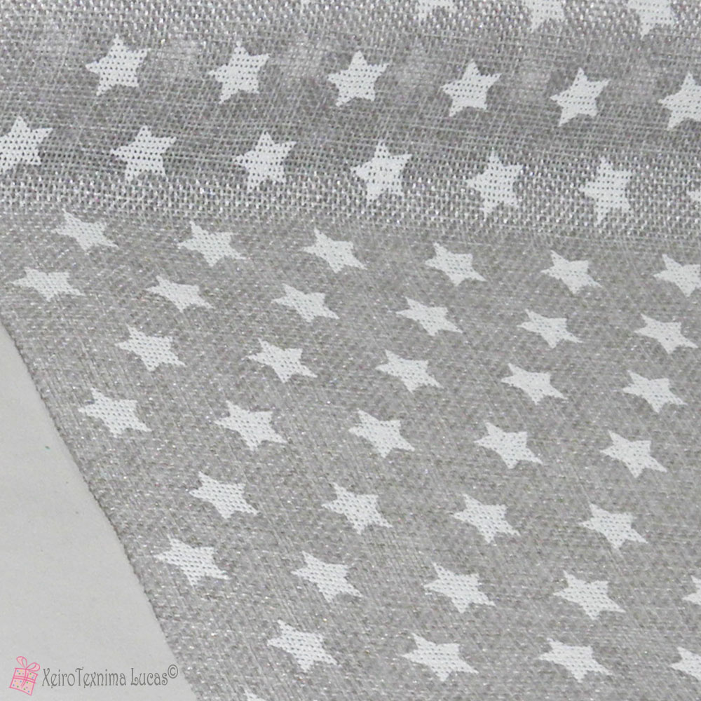 Γκρι ύφασμα με λευκά αστέρια
