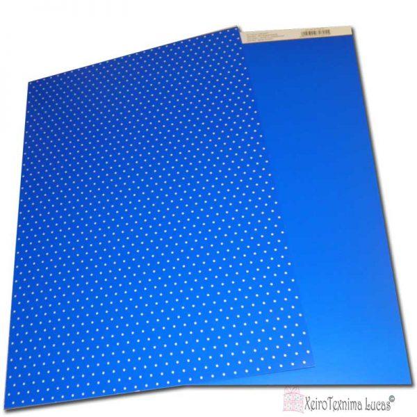 μπλε πουα χαρτόνι