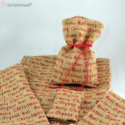 Χριστουγεννιάτικα πουγκιά λινάτσα Merry Christmas