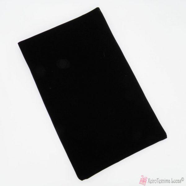 Μαύρο βελούδινο πουγκί