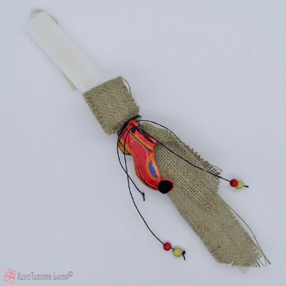 Ανδρική πασχαλινή λαμπάδα με τσαρούχι