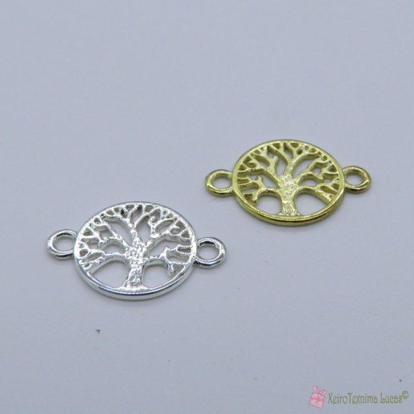 Μεταλλικό δέντρο της ζωής χρυσό ή ασημί
