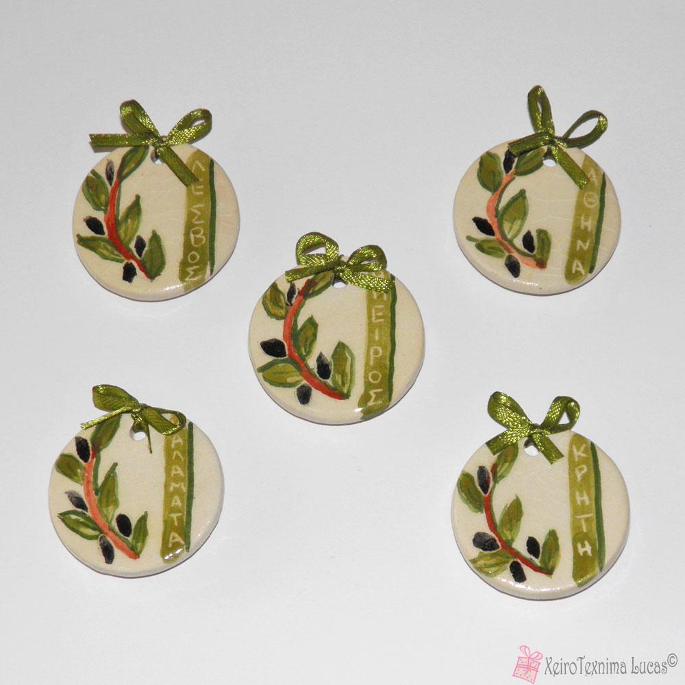 Τουριστικά μαγνητάκια με κλαδί ελιάς και τοπωνύμιο