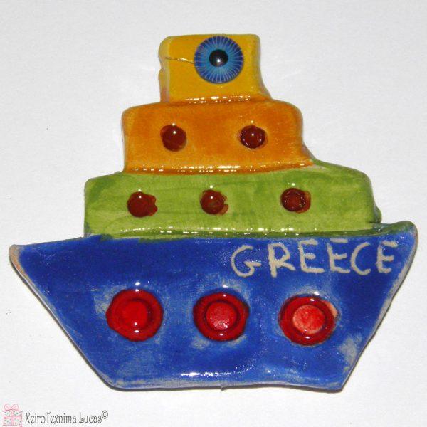 greek summer magnets