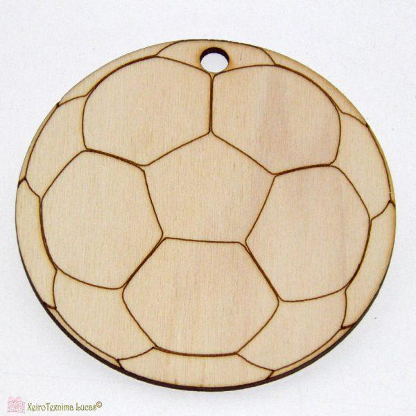 ξύλινη μπάλα