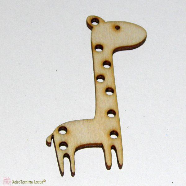 ξύλινη καμηλοπάρδαλη