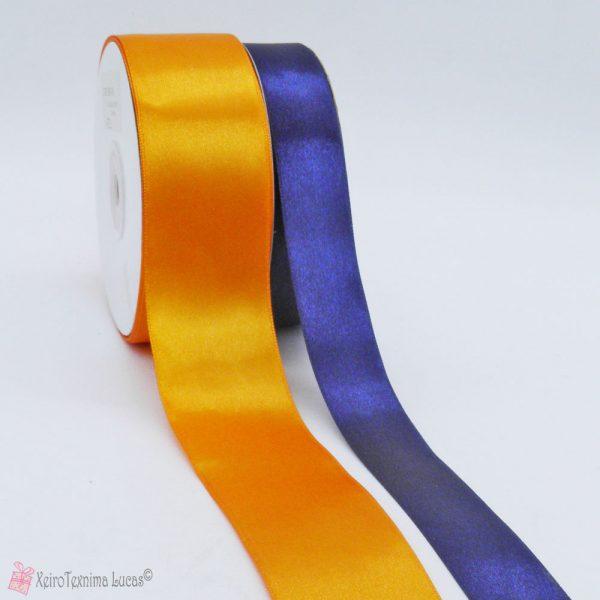 πορτοκαλί και μπλε σατέν κορδέλα